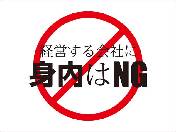 AS起業.net