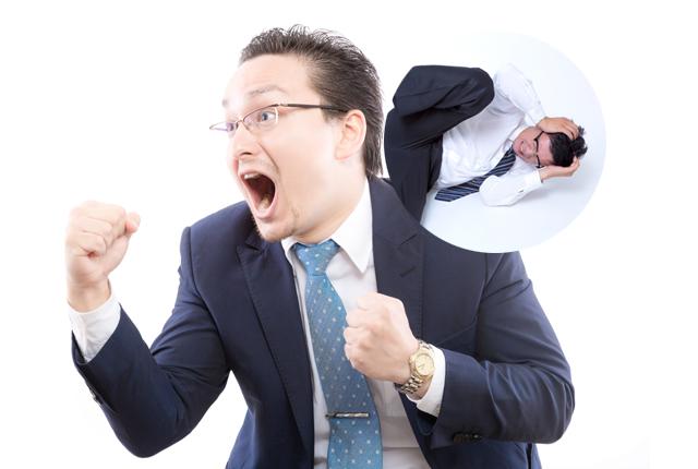 成功する社長と失敗する社長の5つの違い!実は周りが一番分かっていた!