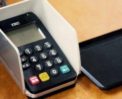 会社経営者が法人名義のクレジットカードを所有した方が良い理由と審査が厳しい理由