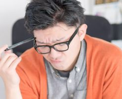 会社経営者が住宅ローンの審査を通しやすくする秘訣と裏技