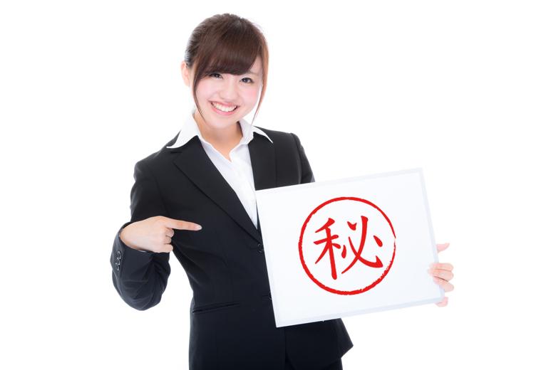 日本政策金融公庫から融資を受ける為の裏技