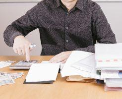 金融機関から資金調達がしやすい事業計画書の作り方