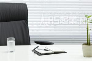バーチャルオフィス「karigo」の料金や評判、口コミまとめ!