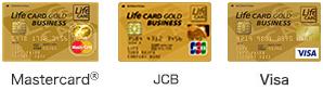 サービス充実の「ゴールドカード」