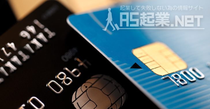 追加カード・ETCカードが複数枚発行可能(初年度年会費無料)