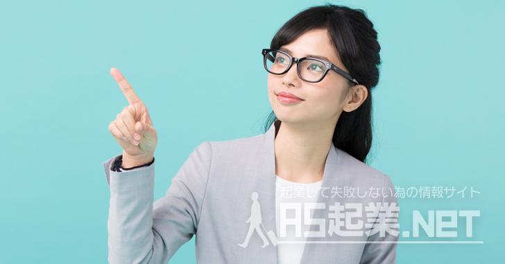 三井住友ビジネスカードforOwnersは、起業間もない法人代者や個人事業主におすすめ