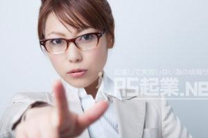 個人事業主の確定申告(青色申告)に税理士が必要ないと感じる3つの理由
