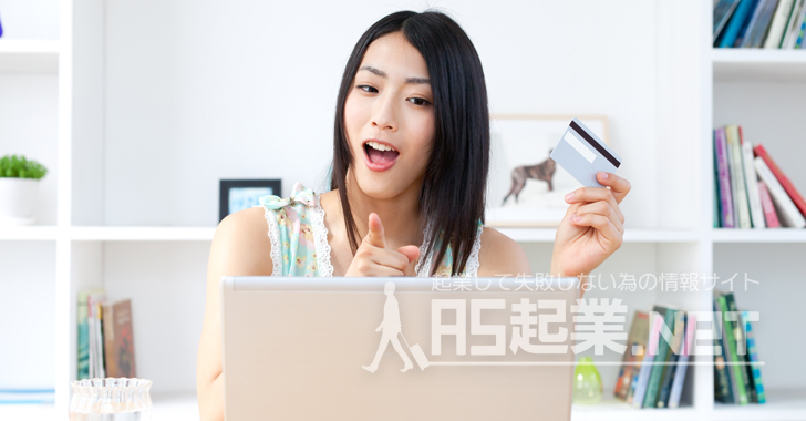 クレジットカードの選び方!法人や個人事業主は何を基準で選べば良い?