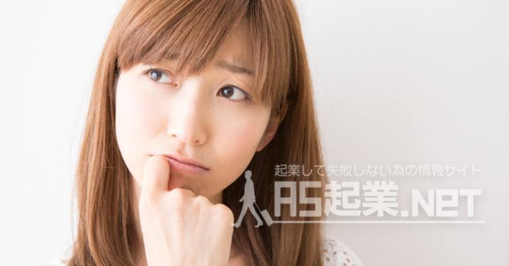 日本の学校は現代から出遅れている?無駄な物や経費を抜粋してみました!