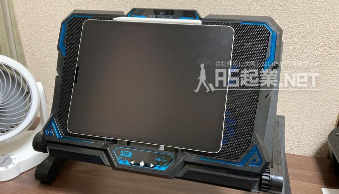 テレワーク環境をさらに良くする為に購入したおすすめの設備-ノートパソコンスタンド